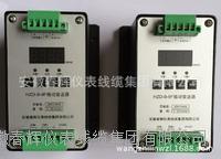 軸位移振動變送器 HZD-B-9F