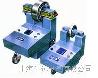 ZJ20系列軸承加熱器