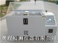 二氧化硫试验箱 AC-60