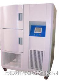 【厂价王牌】高低温冲击试验箱 WGDCJ120