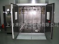316不銹鋼鹽霧腐蝕試驗室 AC/YWS-200
