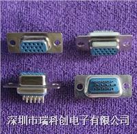 濾波連接器 DB15 VGA 母 焊杯 點擊進入規格書