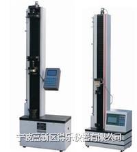塑料拉伸性能测试机  电子拉力试验机 5KN