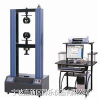 WDW系列微机控制电子试验机(门式) 10KN