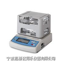 固体密度计 橡胶塑料密度计 硬质合金密度计 自动电子密度计