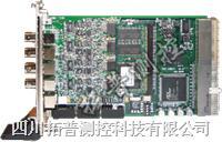 高速并行數據采集卡 PXI-5616/10614
