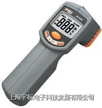 普通型紅外線測溫儀