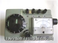 指針式接地電阻測試儀