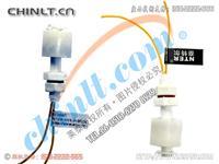 NTER-H01-P-3508小型塑料浮球開關 NTER-H01-P-3508