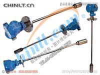 CHINLT-35C*F插入式液位變送器 CHINLT-35C*F