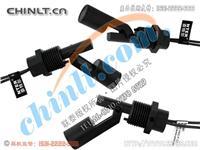 NTER-H02-P-C7小型塑料浮球開關 NTER-H02-P-C7