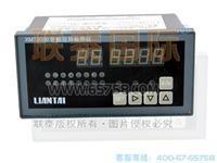 XMD-8301-12 智能巡回檢測儀 XMD-8301-12