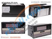 XMTA(H)-7025 智能調節控制器 亞泰儀表 AISET XMTA(H)-7025