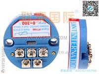 SBWZ溫度變送器模塊 聯泰國際品牌 SBWZ
