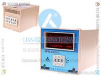 XMTA-2001M 拔碼式數字式調節儀(溫控儀) 聯泰 XMTA-2001M