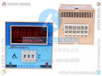 XMTA-2302M 數字式調節儀