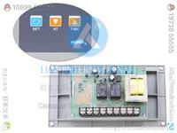 YLA-6412R-2S 智能溫度控制器 亞泰 AISET
