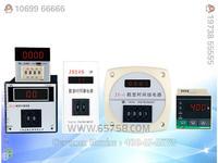 JS系列數顯定時器 時間繼電器/計時器 電子類繼電器 JS