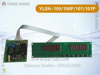 YLSH-100/100P/101/101P微電腦控制生化培養箱控制器 YLSH-100/100P/101/101P