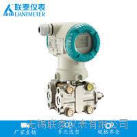 數顯高精度微差壓變送器 LT-3051DP