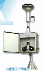 便携式pm2.5检测仪 E-BAM