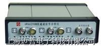 AWA6290M系列雙通道聲學分析儀AWA-6290M