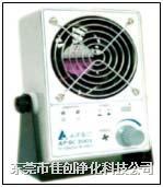 离子dafab888手机版网页版厂价直销 多款可选