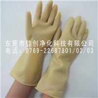東莞加厚牛筋工業乳膠手套