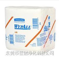 金佰利05701 WYPALL* L40 工業擦拭紙(折疊式)
