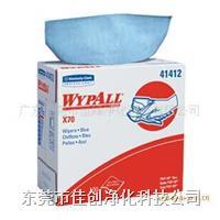 金佰利WYPALL* X70 全能型擦拭布  41412