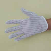 厂家直销点塑双面防静电作业手套