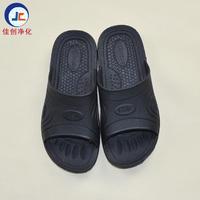 东莞防静电鞋厂家 SPU防静电拖鞋批发  拖鞋