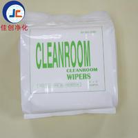 厂家直销6*6无尘纸价格实惠质量包管 0606