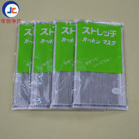 DISPOSABLE 4-PLY ACTIVE CARBON MASK