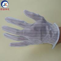 深圳防靜電手套雙面手套