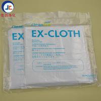超细工业擦拭布EX除尘布抹布