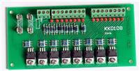 KK0108-N型PLC輸出放大板