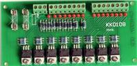 KK0108型PLC輸出放大板 KK0108