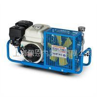 呼吸空氣壓縮機 MCH6/SH
