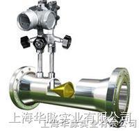 氣體V錐流量計 HVM系列