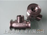 FMC衛生型渦輪流量計 WS系列