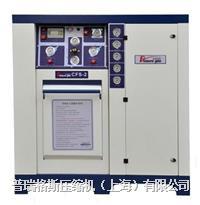 呼吸空氣充氣站 BAS