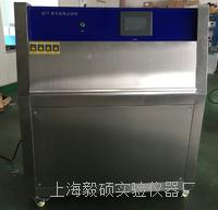 上海紫外耐氣候老化箱
