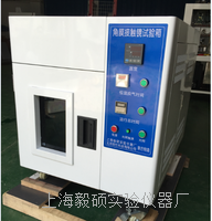 上海氙燈耐氣候試驗箱