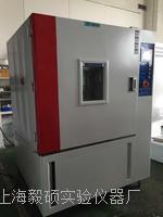 高低溫濕熱檢測機
