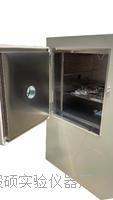 寧波-熱空氣老化箱
