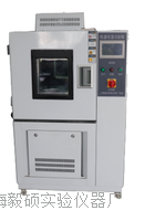 YS1200-恒溫恒濕試驗箱