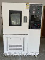 河北-低溫試驗箱