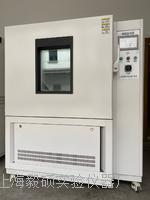 江西-高低溫試驗箱
