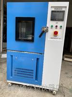 西安-高低溫試驗箱
